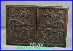 11 Rare Old Chinese Huanghuali Wood Carving Double Dragon Jewel Case or Box