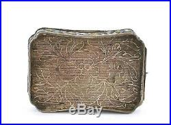1930's Chinese Silver Enamel Filigree Mirror Compact Box Fish & Bird