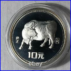 1985 China Ox Animal Chinese Zodiac 10 Yuan Silver Proof Coin with Box