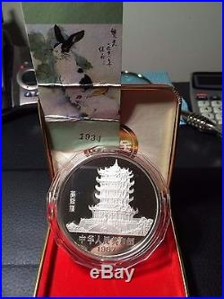 1987 Chinese 50 Yuan 5 ounce. 999 Silver Coin The Rabbit Year withBox + COA