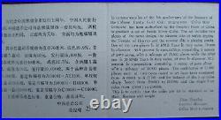 1987 Two Coin 5oz + 1oz. 999 Silver Chinese Panda Box Set COA toning 50+10 Yuan