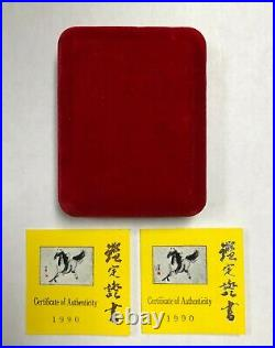 1990 Chinese Lunar Year of The Horse Gold Silver Proof 2 Coin Set With Box/COA