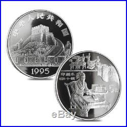 1995 Chinese Invention and Discovery Silver Proof 5-Coin Set ASW 3.215 oz withBox