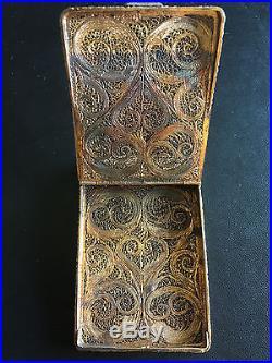19th Century China Chinese Gilt Silver Enamel Filigree Export Case Box