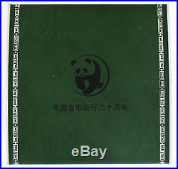 2002 300 Yuan 20th Anniversary Chinese Panda 1 Kilo Silver 3g Gold Box & COA
