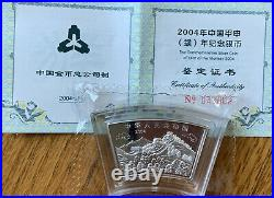 2004 Chinese Year of the Monkey 1oz Fan Silver Coin w BOX & COA