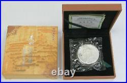 2004 SILVER CHINA MAIJISHAN GROTTOES PIEDFORT 2oz CHINESE GROTTO ART BOX & COA