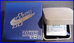 2005 CHINA PANDA BEIJING COIN EXPO 1oz Silver S10Y NGC MS 69 with orig box and COA