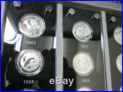 2007 25th anivarsary Chinese Panda. 999 Silver 1/4 Ounce 25 Coin set W COA & BOX