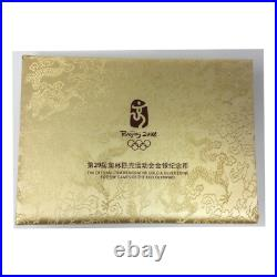 2008 Beijing Olympics Chinese Gold and Silver Proof Set (Set 1 of 3) with Box &