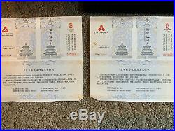 2008 Beijing Olympics Chinese Gold and Silver Proof Set with Box & COA