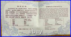2011 Chinese Year of the Rabbit COLOR Silver BU Coin Box & COA