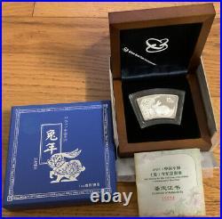 2011 Chinese Year of the Rabbit Fan Silver BU Coin w Box & COA