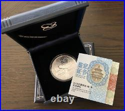 2013 Chinese Year of the Snake 1 OZ Silver Coin Bank Of China With COA And Box