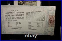 2014 1 Kilo Chinese Panda NGC PF-69 Ultra Cameo in custom box with COA
