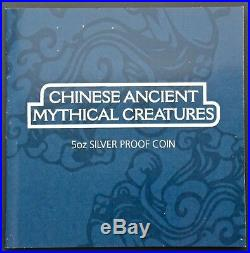 2014 Chinese Ancient Mythical Creatures 5 oz Silver Proof Coin Box/COA FREE S/H