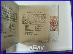 2015 5 oz 99.9 Silver Proof Chinese Panda Coin in Orginal Box with COA 50 Yaun