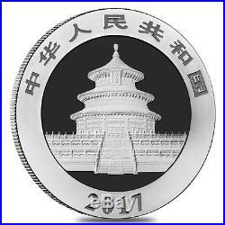 2017 150 gram Chinese Silver Panda 50 Yuan. 999 Fine Proof (withBox & COA)