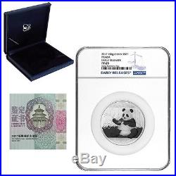 2017 150 gram Chinese Silver Panda 50 Yuan NGC PF 69 Early Releases withBox & COA