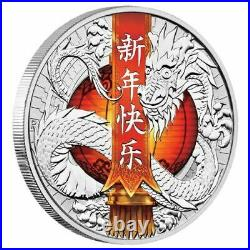 2017 Chinese New Year Dragon 1oz Proof Silver Coin Colorized Box & Coa