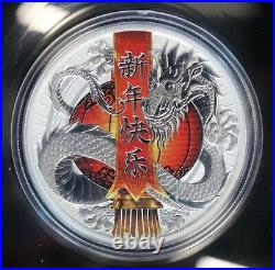2017 Chinese New Year of the Dragon Colorized 1 oz. 9999 Silver With Box and COA