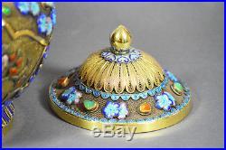 644 Gr 16 CM Large Antique Chinese Export Silver Gilt Filigree Enamel