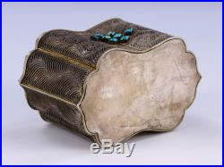 A Fine Chinese Antique Silver Filigree Inlaid Lidded Case, Qing Dynasty