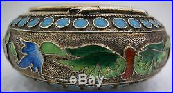 A Stunning Antique Round Silver Chinese Eanameled Hallmarked Snuff Or Pill Box
