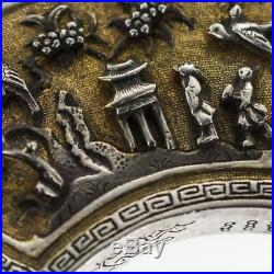 ANTIQUE 18thC RARE CHINESE KANGXI SOLID SILVER-GILT BOX c. 1700