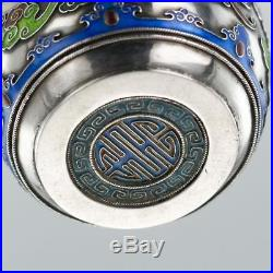 ANTIQUE 19thC RARE CHINESE EXPORT SOLID SILVER & ENAMEL POT WITH COVER c. 1880