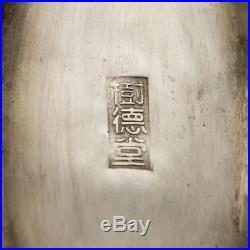 ANTIQUE 19thC RARE CHINESE SOLID SILVER & ENAMEL BASKET, SHU DE TANG c. 1880