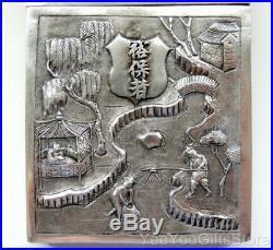 ANTIQUE-HEAVY Chinese SILVER export FLOWER-VILLAGE scene cigarette/card CASE-box