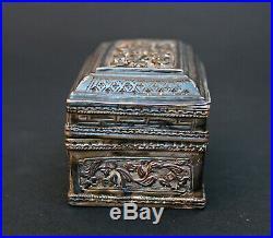 ANTIQUE STRAITS CHINESE SILVER BETEL BOX Peranakan Baba Nyonya