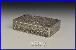 Antique 19th Century Chinese Export Silver Covered Box with Relief Flowers