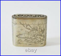 Antique Chinese Box Holder With Calligraphy