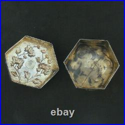 Antique Chinese C19th SOLID SILVER 6-sided Lidded Box KUCHEUNG Peony Bamboo