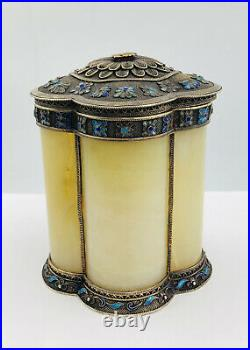 Antique Chinese China Enamel Cloisonné Silver Jade Serpentine Tea Box 430.5g