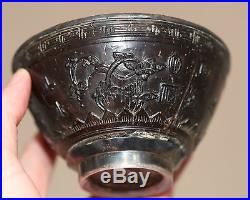 Antique Chinese Coconut calligraphy & Silver Cup, Soapstone Seal & Box QING RARE