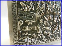 Antique Chinese Embossed Silver White Metal Miniature Make Up Box. Signed