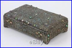 Antique Chinese Enameled Silver Box with Jewel Accent