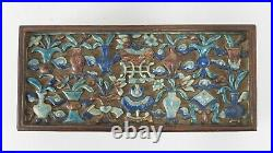 Antique Chinese Enameled Silver Metal Teak Rosewood Box Scholar's Objects