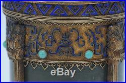 Antique Chinese Export Gilt Silver, Enamel, & Jade Box/tea Cuddy