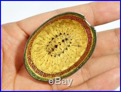 Antique Chinese Export Silver Gilt Filigree And Enamel Turtle Jewelry Box