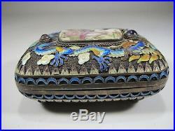 Antique Chinese Export filigree silver & enamel box # CS33