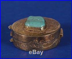 Antique Chinese Gold Gilt Silver Box Turquoise Stone Lid