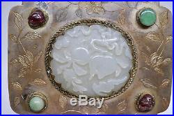 Antique Chinese Silver Plated Copper Jelewry Box with White Jade Plaque