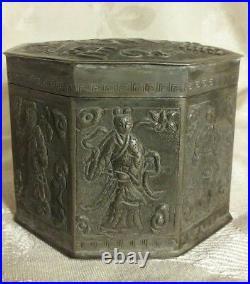 Antique Chinese Silver Repousse Bats Octagon Opium Jar Box RARE