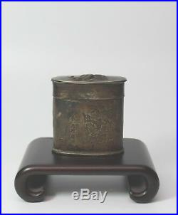Antique Chinese Sterling Silver Opium Box Inscribed