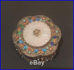 Antique Chinese White Jade Gilt Silver Enamel Gemstone Box