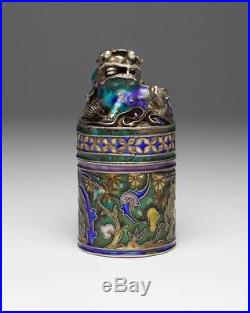 Antique Chinese silver and enamel signed seal box